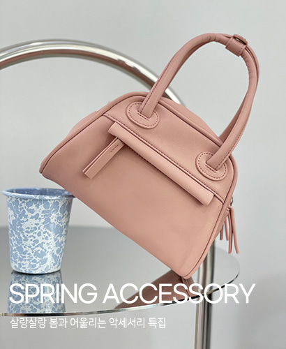 SPRING ACCESSORY