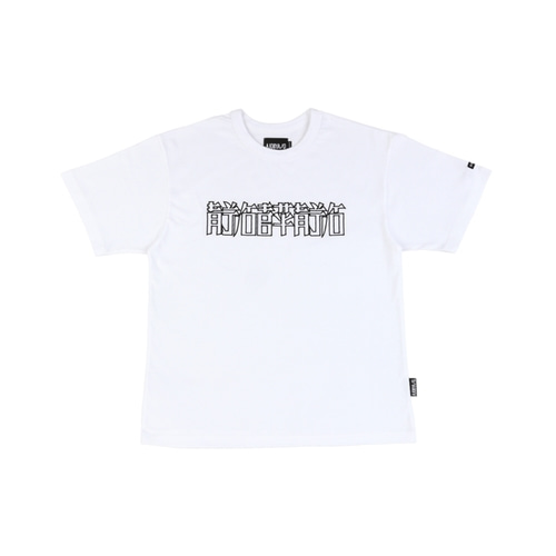 [아조바이아조] CN Logo T-Shirt_White