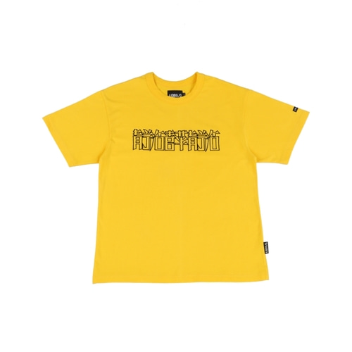 [아조바이아조] CN Logo T-Shirt_Yellow